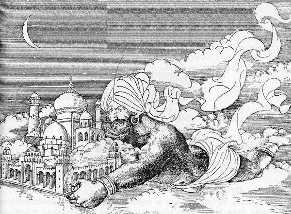 Рассказ про Ала Ад-Дина и волшебный светильник / Волшебная лампа Алладина